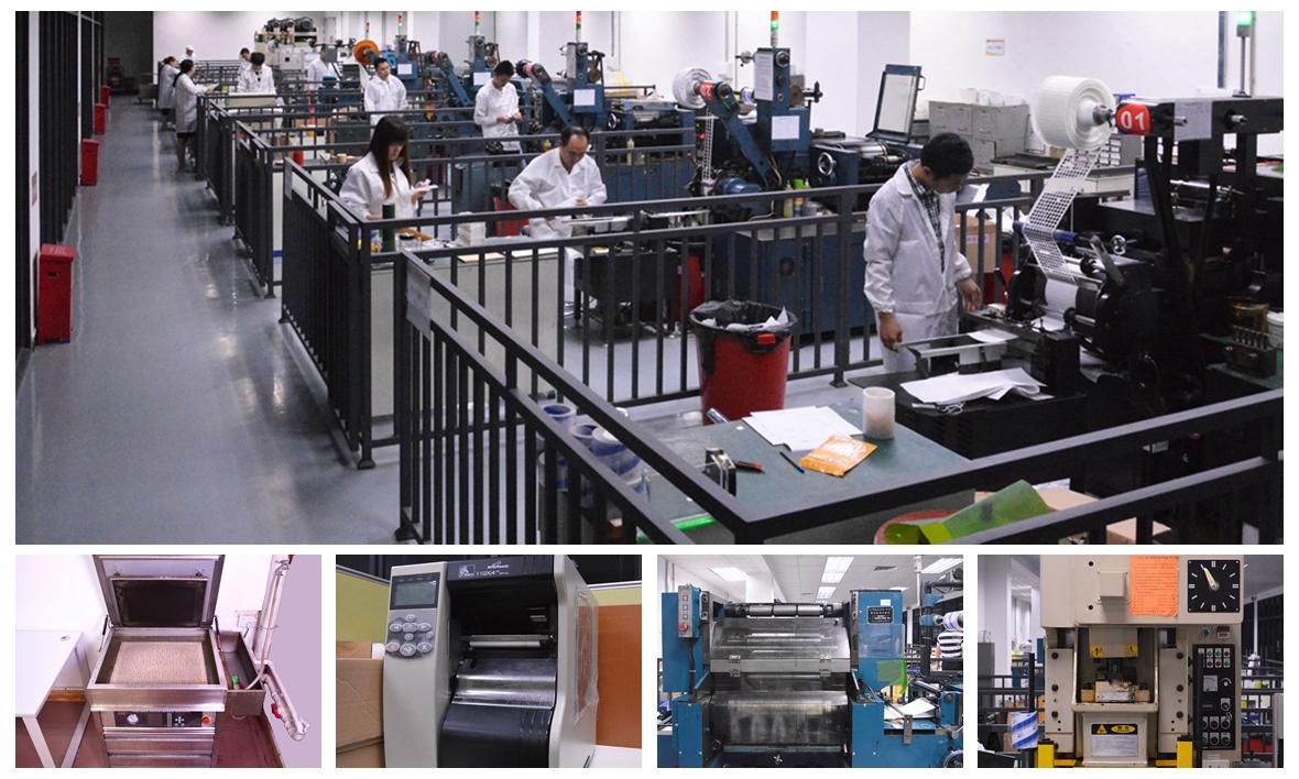国塑印刷生产设备