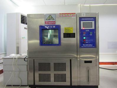 专业温度湿度测试设备05
