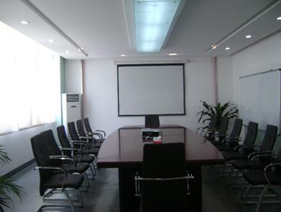 国塑会议室