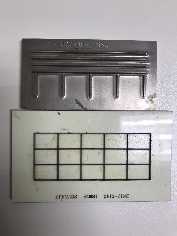 国塑印刷刀模