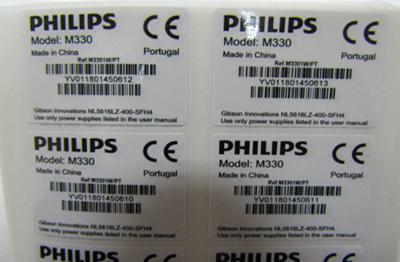 飞利浦条形码标签