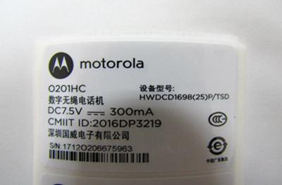 摩托罗拉条形码标签