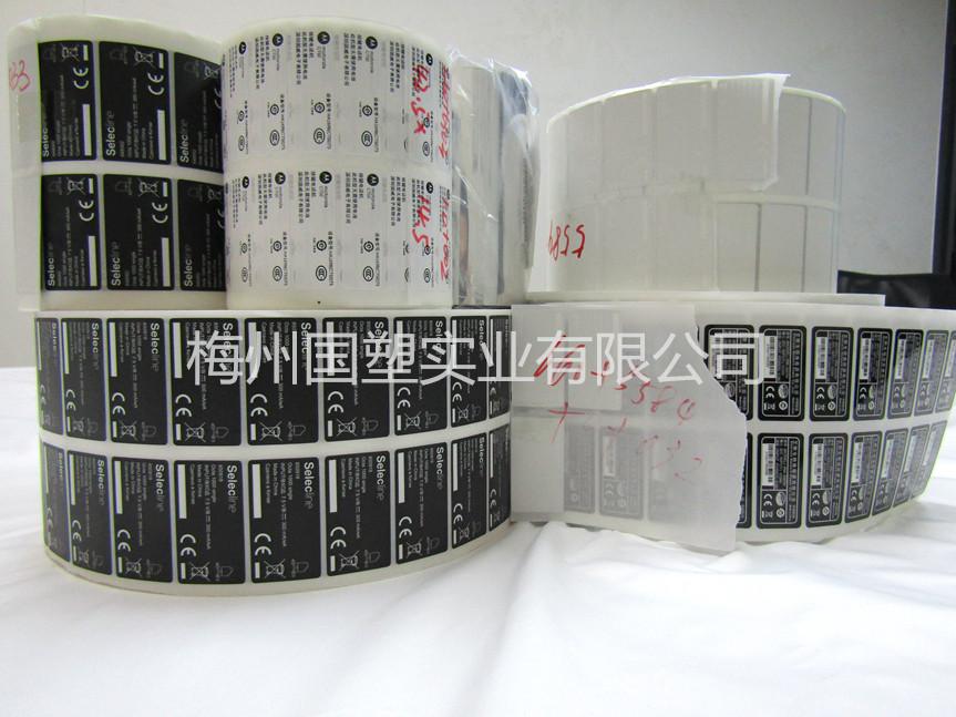 卷筒条形码标签实物