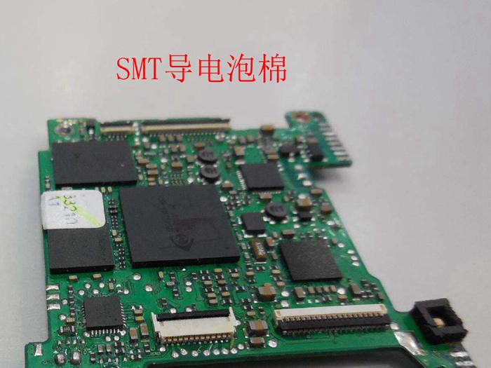 SMT导电泡棉 700525