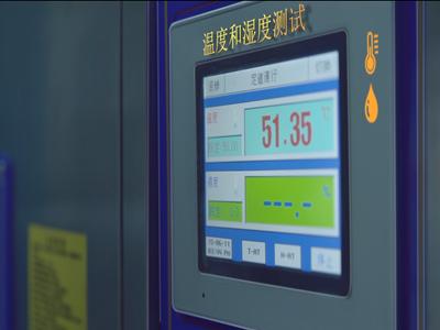 标签贴纸温度湿度测试