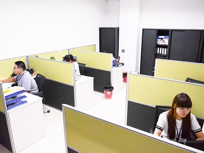 国塑办公室