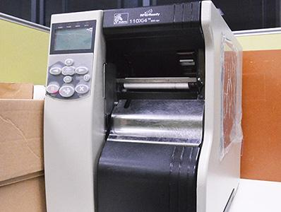 国塑条形码斑马打印机