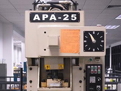 国塑专业设备-9号机