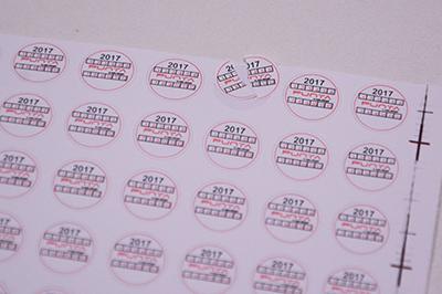 易碎纸印刷标签