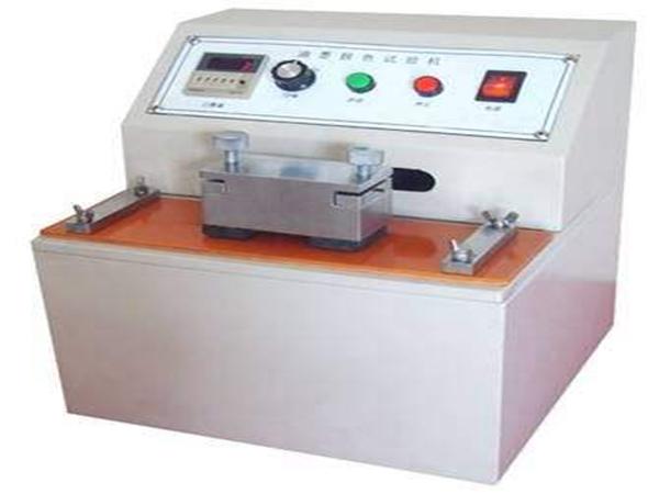 油墨脱色测试仪600450