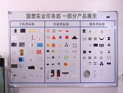 产品展示2_副本398300