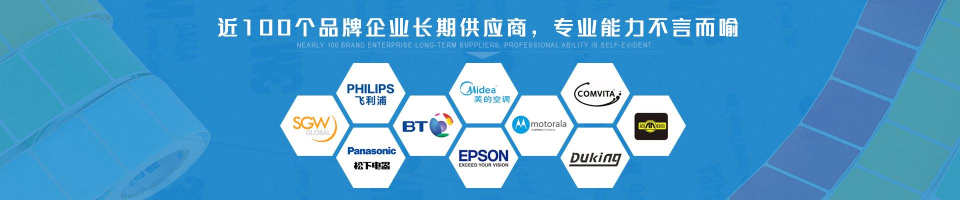 国塑近100个品牌企业长期供应商,专业能力不言而喻