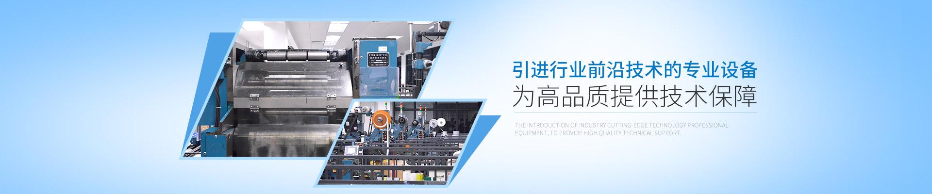 国塑引进行业前沿技术的专业设备为高品质提供技术保障