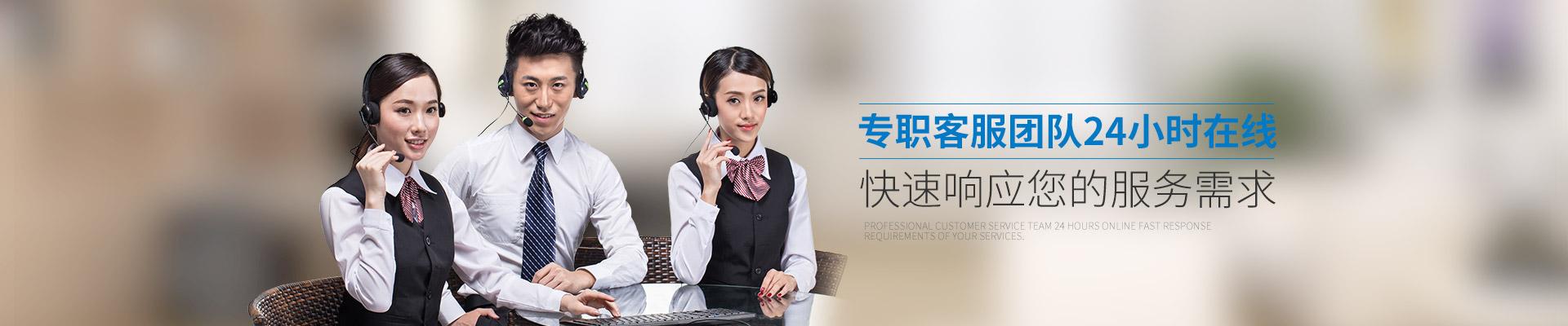 国塑专职客服团队24小时在线 快速响应您的服务需求