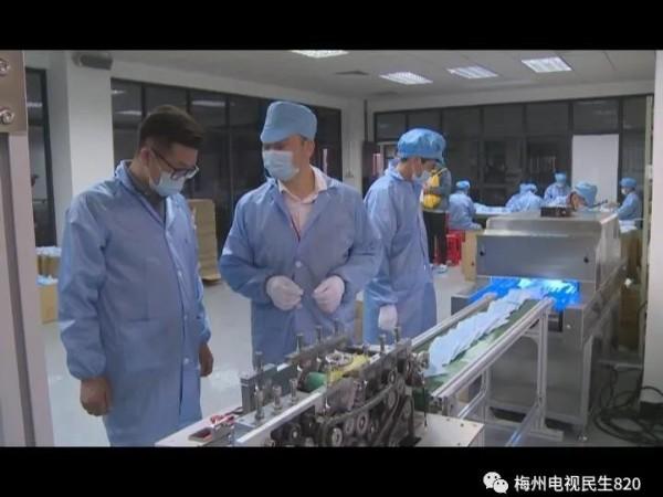 不勒耳朵的口罩来啦!梅州企业自主研发,优先供给梅州市民