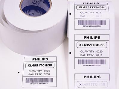 外箱贴纸标签定制,就选择国塑