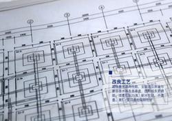 工程图硫酸纸